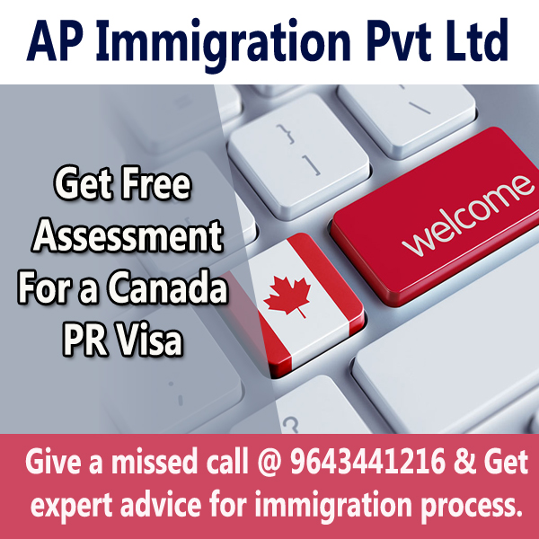 AP Immigration