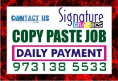 Part time job Tips 382 to make daily cash Bangalore online Job Copy paste Job