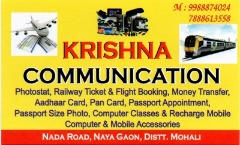Krishna Communication