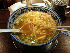 Find the Japanese Ramen Noodle Restaurant in New York