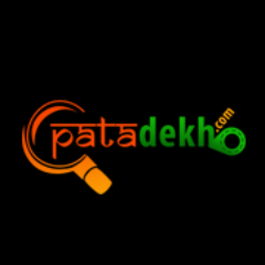 Patadekho - Jaipur business listing sites