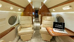 1997 GULFSTREAM V FOR SALE