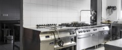 Buy Sell Restaurant Equipment NY