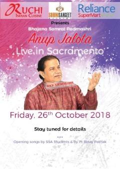 Anup Jalota - Live in Sacramento