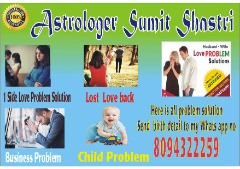 Best Way to solove problemem Consalt Astrologer Sumit Shastri