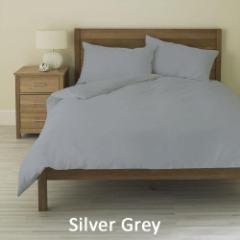 Classic Light Grey Duvet Cover - AanyaLinen