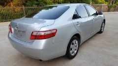Reduced price for 2008 Toyota Camry