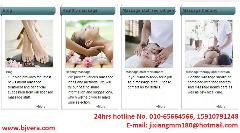 beijing massage center