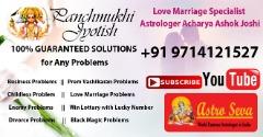 Love Specialist Astrologer In Ahmedabad | Black Magic Specialist in Ahmedabad |