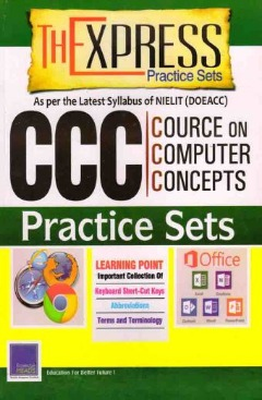 Best Courses For CCC Exam On NIELIT