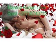 POWERFUL RETURN LOVE SPELL CASTER +27736740722